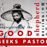 Congregation of the Good Shepherd